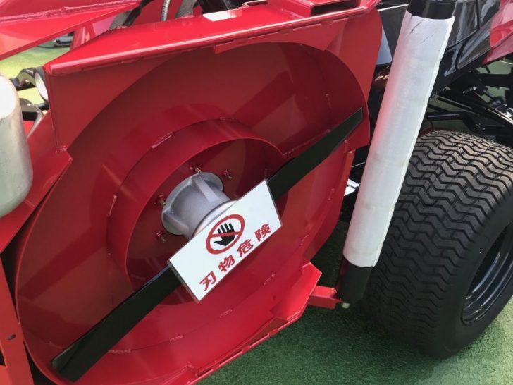 芝刈り機:ロータリー式の刃