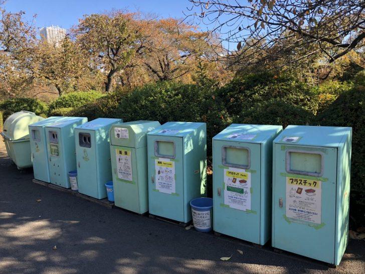 新宿御苑のゴミ箱