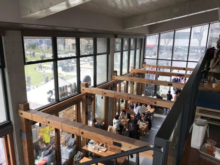 南池袋公園カフェレストラン「Racines FARM to PARK」